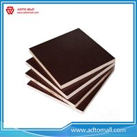 Picture of Anti Slip Film Faced Plywood 18mm 12mm