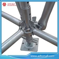 Picture of High Recycling Rate Ring Lock Scaffold Fittings Quick Lock Fixed Double Coupler