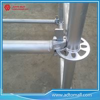 Picture of Construction Steel Scaffolding Gears Plank Steel Plank Screw Jack