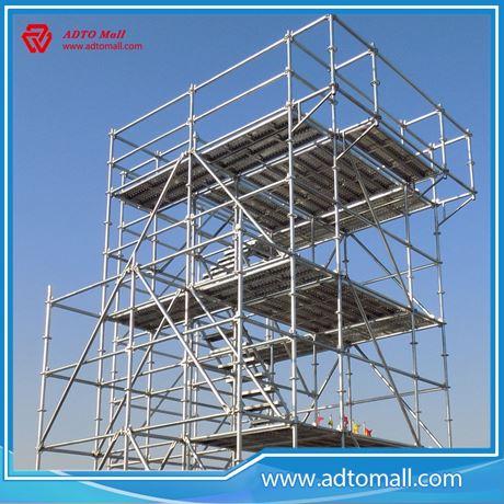 Picture of Construction Steel Scaffolding Gears Plank Steel Plank Screw Jack