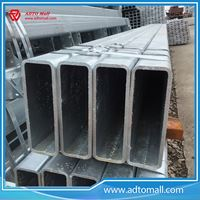 Picture of 100mmx200mmx5mmx6m Black Rectangular Tube