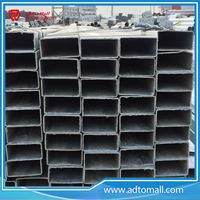 Picture of 75mmx125mmx3mmx6m Rectangular Tube