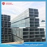 Picture of 80mmx120mmx6mmx6m Rectangular Tube