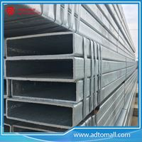Picture of 150mmx250mmx8mmx6m Rectangular Tube