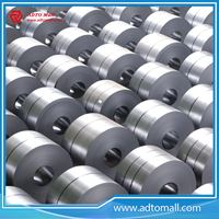 Picture of JIS3141 Cold Rolled Steel Coil