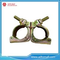 Picture of Korean Pressed Swivel Coupler