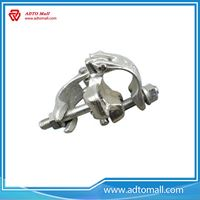 Picture of British Drop Forged Double Coupler Fixed Coupler