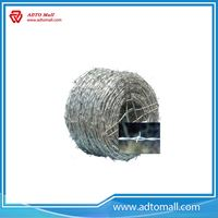Picture of Barbed  Wire / Barbed Mesh