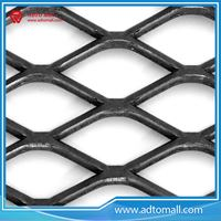 Picture of Expanded Metal Mesh