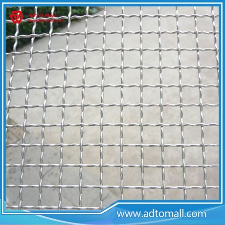 Picture of Crimped Wire Mesh