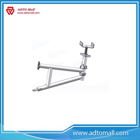 Picture of Cuplock Scaffolding Board Bracket