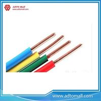 Picture of Electrical Housing Wires 2.5mm2 4mm2 6mm2