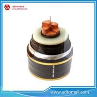 Picture of Copper Conductor XLPE insulation PVC sheath Extra High Voltage Power Cable 132kV