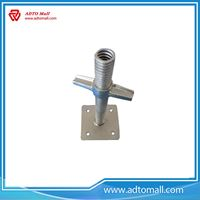 Picture of Hot Selling Steel Galvanized Steel Jack Base