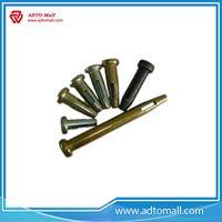 Picture of Aluminum Formwork Accessories