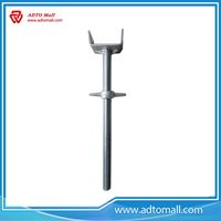 Picture of Q235 Steel HDG Solid U Head Jack for Construction