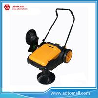 Picture of Manual Sweeper Machine