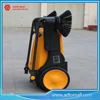 Picture of Manual Carpet Sweeper