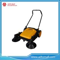 Picture of Protable Push Manual Street Sweeper