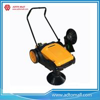 Picture of Electric Manual Sweeper for Hardwood Floors