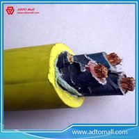 Picture of 0.6/1kV YJV&YJLV Cable XLPE Insulated, PVC Sheathed Power Cable