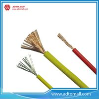 Picture of Single-Core Conductor Unsheathed Cables, Flexible Cable for Internal Wiring