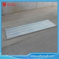 Picture of Metal Planks 210*45*1.2*2000