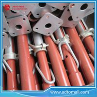 Picture of Painted Scaffold Adjustable Steel Prop