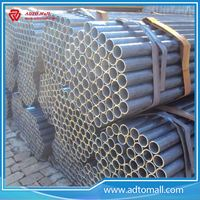 Picture of Galvanized Scaffolding Tube 48.3 X3.0mm X6m