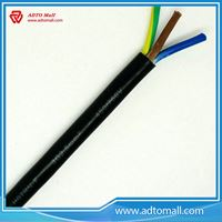Picture of Flexible Copper Conductor Rubber Insulation H05RN-F CABLE