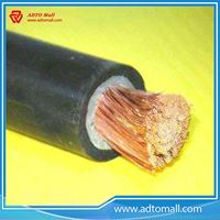Picture of 450/750V Flexible Low Voltage Rubber Cable ( yz yc yh )