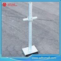 Picture of ADTO Steel Scaffolding Adjustable Solid Screw Jack for Construction