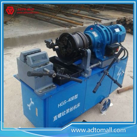 Picture of ADTO Power Threading Machine Supplier in China