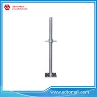 Picture of Zinc Plated Adjustable Scaffolding Base Jack