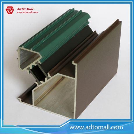 Aluminum Profiles for Windows, Doors, Curtain Wall