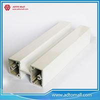 Picture of Powder Coating Finish Aluminium Profiles