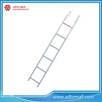 Picture of High Quality Factory Price Monkey Ladder
