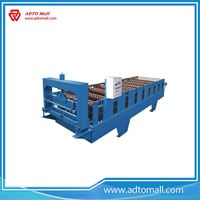 Picture of Corrugated Steel Roofing Sheet Roll Forming Machine