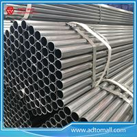 Picture of Factory Wholesaling Pre Galvanized Round Steel Tube