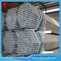 Picture of 21.3mmx0.9mmx6m Pre-Galvanized Round Carbon Steel Tube