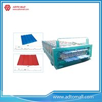 Picture of Double Layer Roofing Tile Roll Forming Machine