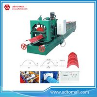 Picture of Ridge Cap Ridge Tile Roll Forming Machine