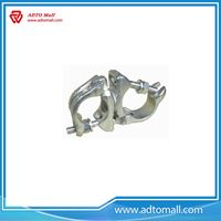 """Picture of 2"""" x 2"""" US Drop Forged Swivel Coupler"""