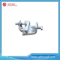 """Picture of 2"""" US Drop Forged Beam Clamp"""