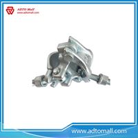 Picture of US Drop Forged Double Coupler/Right Angle Scaffold Clamp
