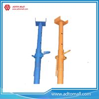 Picture of Powder Coated Steel Scaffolding Prop