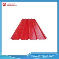 Picture of Roofing Steel Sheet