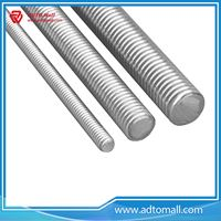 Picture of Thread Rod Manufactory, Metal Ceiling Suspending System