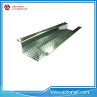 Picture of High Quality Furring Channel With The Best Price and Best Service