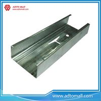 Picture of Galvanize Steel Stud Profiles With The Best Price